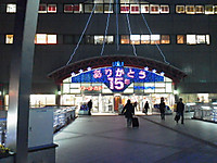 20130217_02