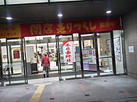 20130217_03