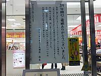 20130217_04
