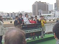 20130301_03