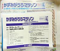 20130413_01