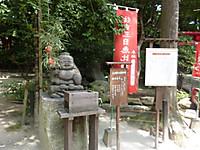 20130812_07