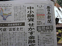 20130813_03