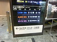 20130813_05