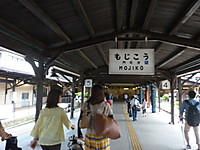 20130813_07