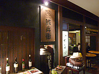 20130813_29