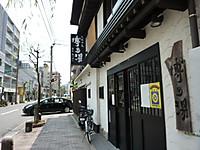 20130814_17