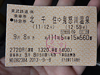 20130909_01