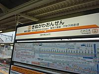 20130909_02