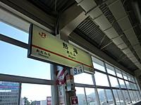 20131014_01