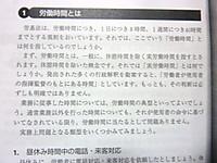 20131103_04