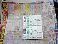 20131103_08