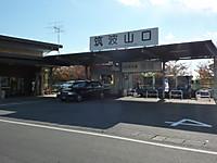20131113_06