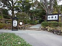 20140113_02