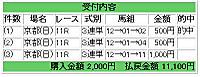 20140113_15