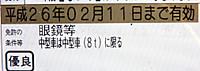 20140120_01