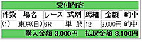 20140511_01