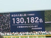 20140607_10