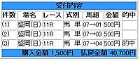 20140608_01