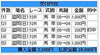 20140608_02