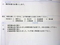 20140620_01