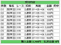 20140629_01