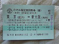 20140927_01