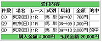 20150201_01