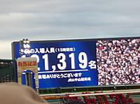 20151227_07