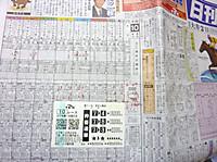 20151229_07