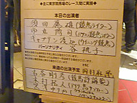 20160131_03