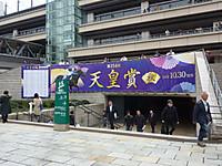 20161218_08