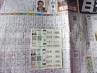 20161225_05