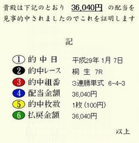 20170108_01