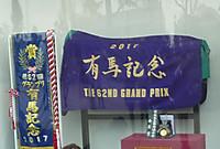 20171224_01