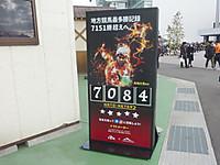 20171229_05