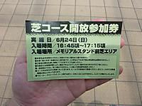 20180701_04