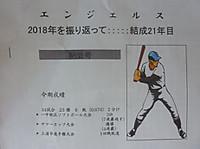20181231_06